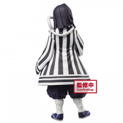 #Pre-Order**Demon Slayer Kimetsu No Yaiba Figure Vol.15 (B Obanai Iguro)